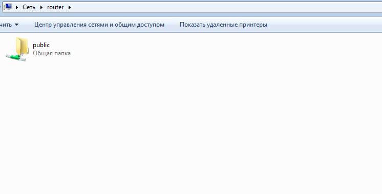 общие каталоги в windows